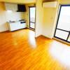 2LDK Apartment to Rent in Yokosuka-shi Living Room