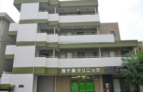 2DK Mansion in Kasuga - Chiba-shi Chuo-ku