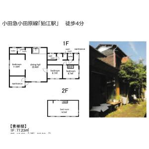 4LDK House in Nakaizumi - Komae-shi Floorplan