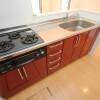 在川崎市宮前區內租賃2LDK 公寓 的房產 廚房