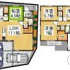 4LDK House to Buy in Mino-shi Floorplan