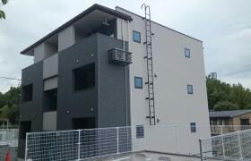 1LDK Apartment in Hirasaku - Yokosuka-shi