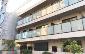 目黒区柿の木坂-1LDK公寓大厦