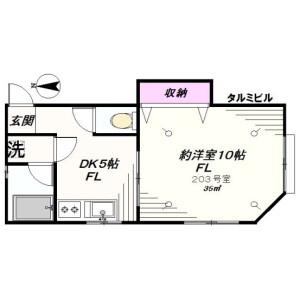 1DK Mansion in Komone - Itabashi-ku Floorplan