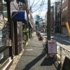 Whole Building Retail to Buy in Shibuya-ku City / Town Hall
