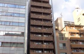 中央區湊-2DK公寓大廈