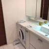 2LDK Apartment to Buy in Chuo-ku Washroom
