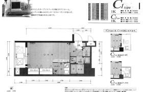 1K Apartment in Hirao - Fukuoka-shi Chuo-ku