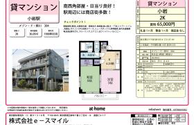 2K Mansion in Higashikoiwa - Edogawa-ku