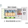 在堺市北区内租赁1K 公寓 的 内部