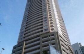 港区海岸(1、2丁目)-3LDK公寓大厦