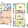3LDK House to Buy in Kawasaki-shi Tama-ku Floorplan