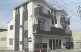 Whole Building Apartment in Judayu - Nagareyama-shi