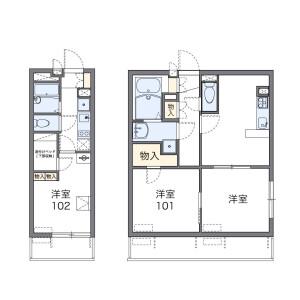 2DK Mansion in Aioi - Sagamihara-shi Chuo-ku Floorplan