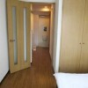 在新宿區內租賃1R 公寓大廈 的房產 Room
