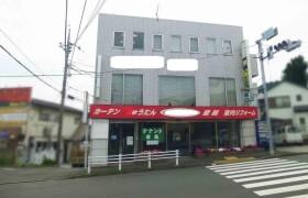 Whole Building Retail in Kisonishi - Machida-shi