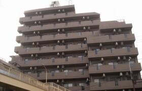 2K Mansion in Horinochi - Suginami-ku