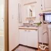 Shared Guesthouse to Rent in Setagaya-ku Bathroom