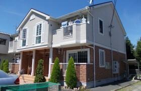 2LDK Apartment in Minamikamonomiya - Odawara-shi