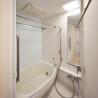 在江東區購買2LDK 公寓大廈的房產 浴室