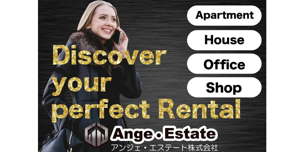 Ange Estate Ltd.