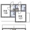 1K 맨션 to Rent in Setagaya-ku Floorplan