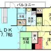 3LDK Apartment to Buy in Kitakyushu-shi Tobata-ku Floorplan