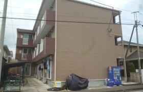 1K Apartment in Susukinocho - Sagamihara-shi Chuo-ku