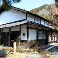 5LDK House