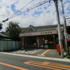 1R Apartment to Rent in Noda-shi Post Office