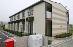 1K Apartment in Hachigawa - Katsuragi-shi