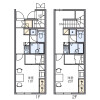 1K Apartment to Rent in Ina-shi Floorplan