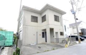 1LDK {building type} in Shiozakicho - Itoman-shi