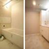 3LDK Apartment to Buy in Yokohama-shi Aoba-ku Interior