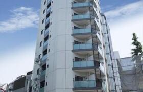 2LDK Mansion in Higashiazabu - Minato-ku
