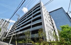目黒区 - 下目黒 公寓 2LDK