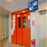 1R Apartment to Buy in Shinjuku-ku Entrance Hall