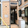 Private Apartment to Rent in Nakano-ku Building Entrance