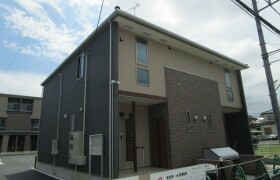 1LDK Apartment in Nezakama - Hiratsuka-shi