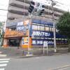 1LDK Apartment to Rent in Kawasaki-shi Miyamae-ku Primary school