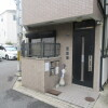 Whole Building Apartment to Buy in Higashiosaka-shi Entrance Hall