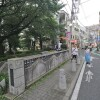 1R Apartment to Rent in Shibuya-ku Surrounding Area