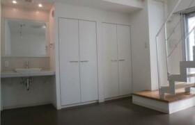 世田谷区等々力-1LDK公寓大厦