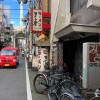 Whole Building Retail to Buy in Osaka-shi Chuo-ku Exterior