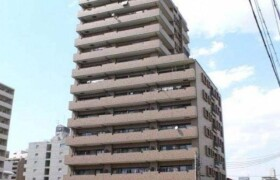 4LDK Apartment in Chiyoda - Nagoya-shi Naka-ku