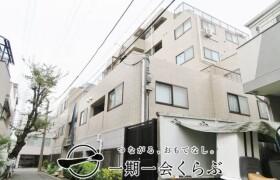 1LDK {building type} in Hanegi - Setagaya-ku