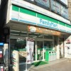 Whole Building Apartment to Buy in Koto-ku Convenience Store
