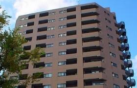 2SLDK Mansion in Shirokane - Minato-ku