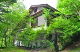 2SLDK {building type} in Nagakura - Kitasaku-gun Karuizawa-machi