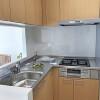 3LDK Apartment to Buy in Osaka-shi Hirano-ku Kitchen